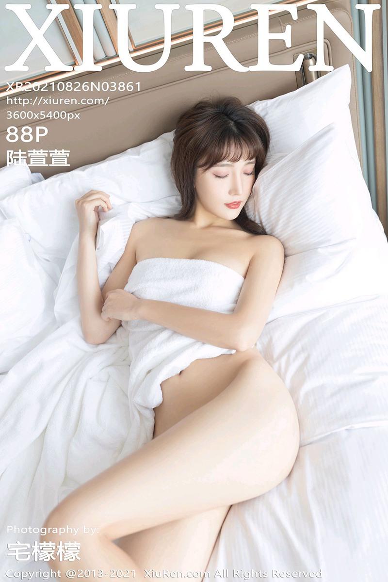 [XiuRen秀人网] 2021.08.26 No.3861 陆萱萱 [88+1P]