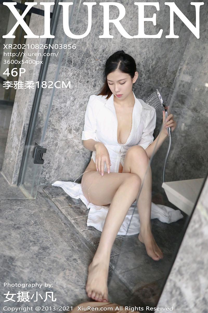 [XiuRen秀人网] 2021.08.26 No.3856 李雅柔182CM [46+1P]