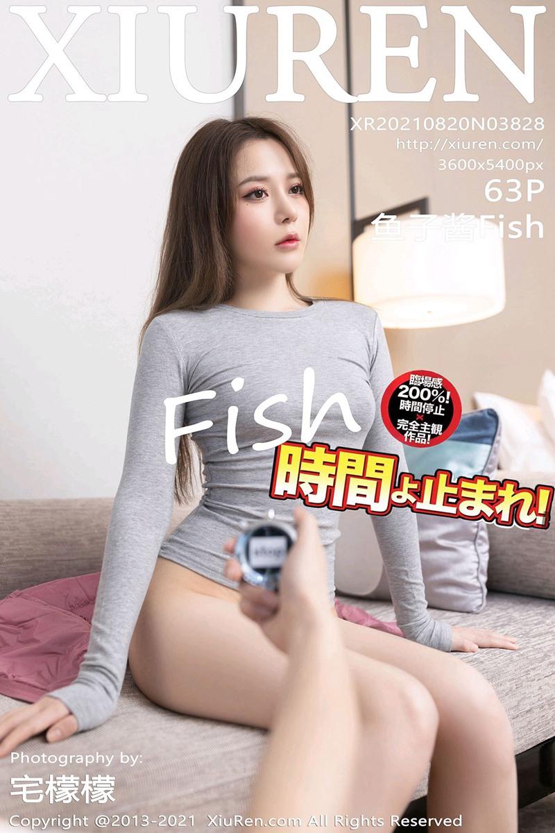 [XiuRen秀人网] 2021.08.20 No.3828 鱼子酱Fish [63+1P]