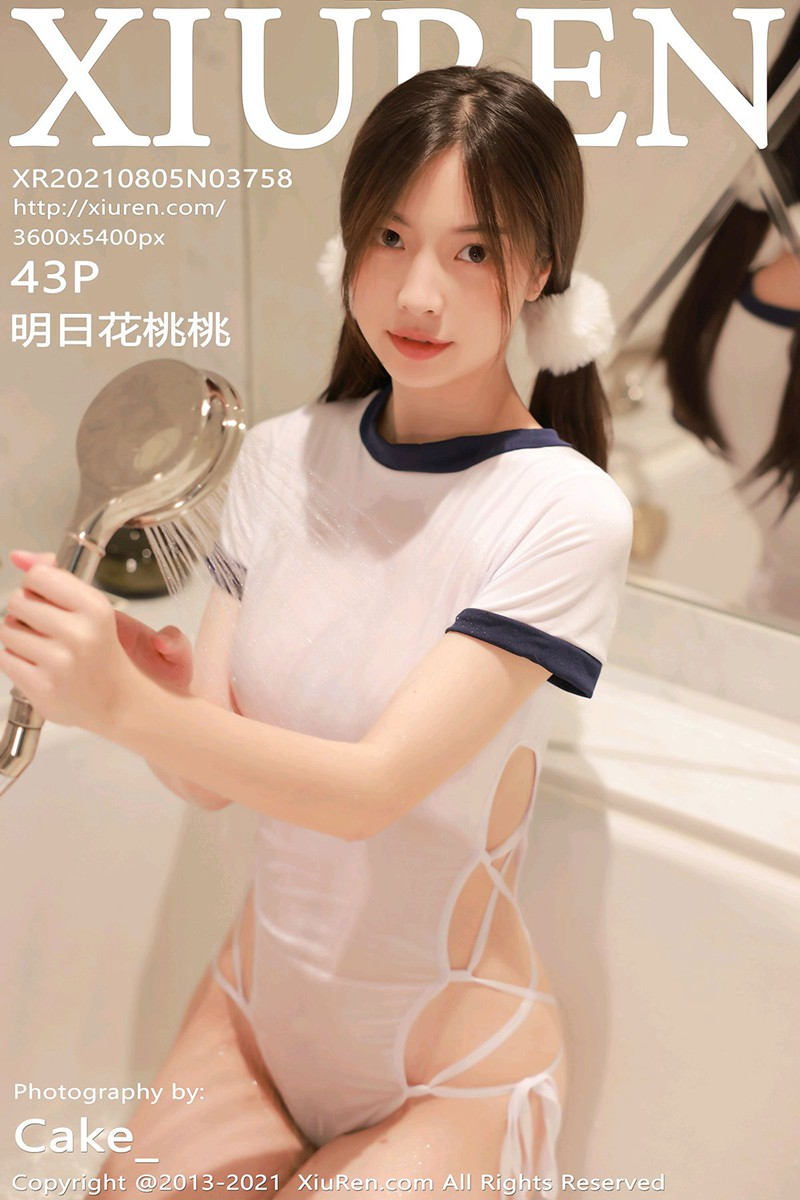 [XiuRen秀人网] 2021.08.05 No.3758 明日花桃桃 [43+1P]