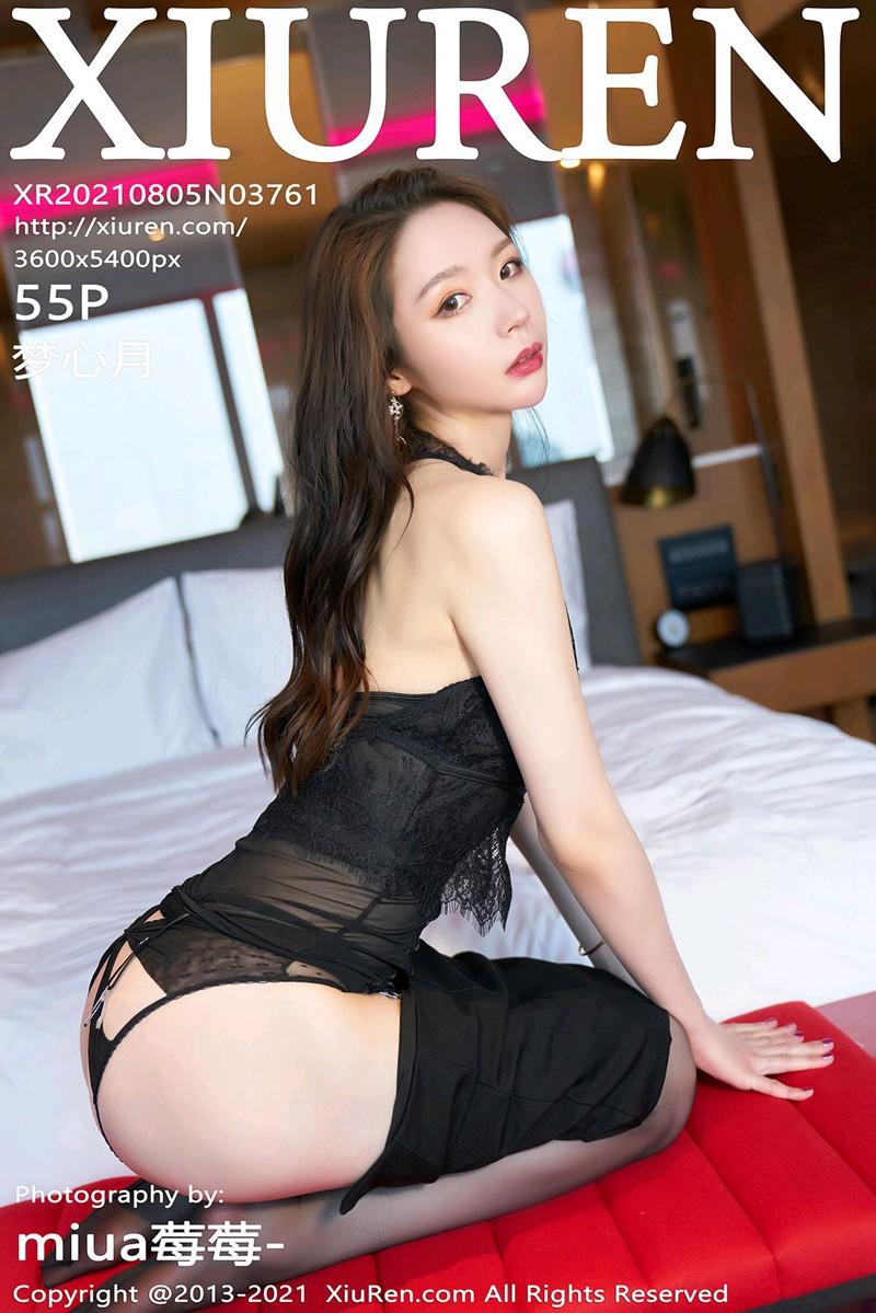 [XiuRen秀人网] 2021.08.05 No.3761 梦心月 [55+1P]