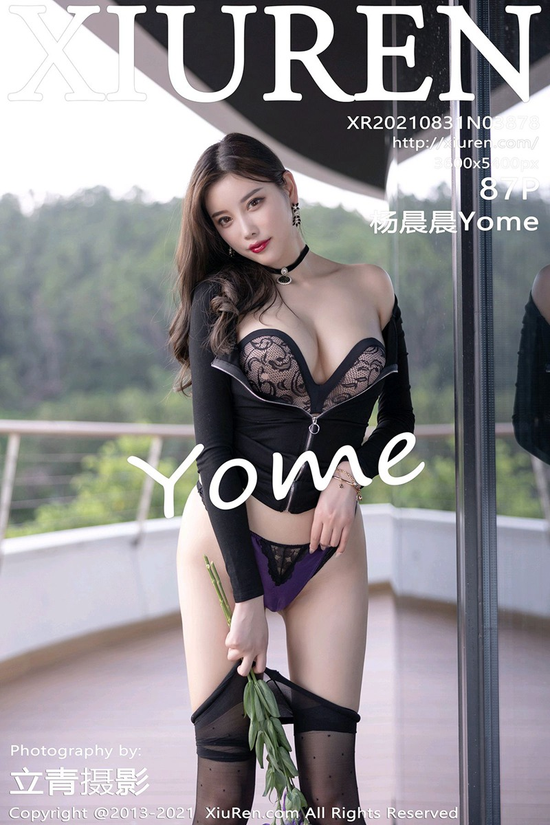 [XiuRen秀人网] 2021.08.31 No.3878 杨晨晨Yome [87+1P]