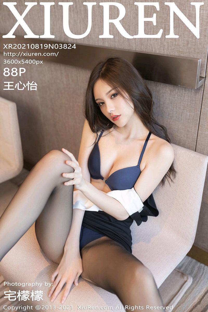 [XiuRen秀人网] 2021.08.19 No.3824 王心怡 [88+1P]