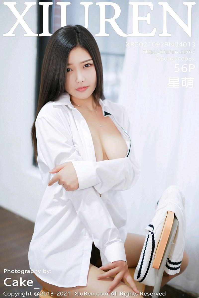 [XiuRen秀人网] 2021.09.29 No.4013 星萌 [56+1P]