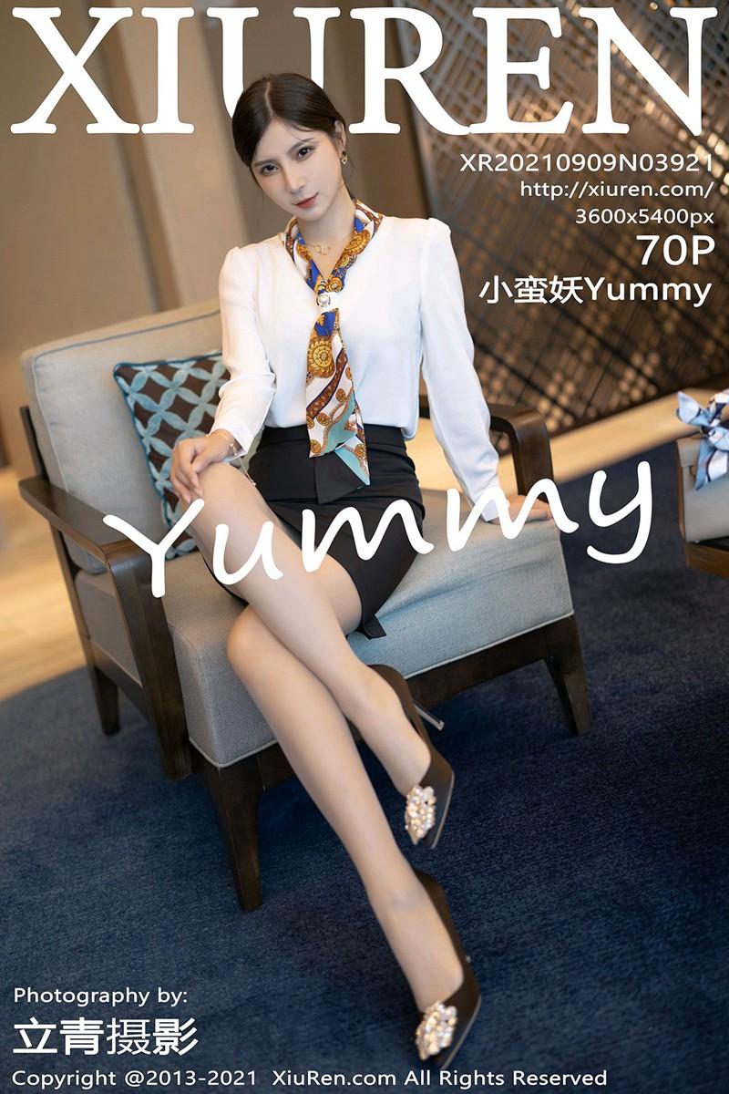 [XiuRen秀人网] 2021.09.09 No.3921 小蛮妖Yummy [70+1P]