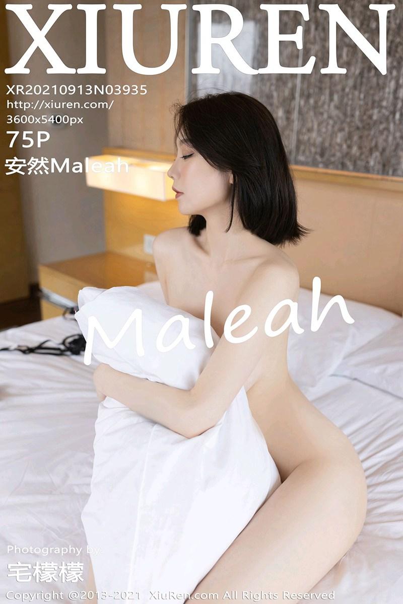[XiuRen秀人网] 2021.09.13 No.3935 安然Maleah [75+1P]