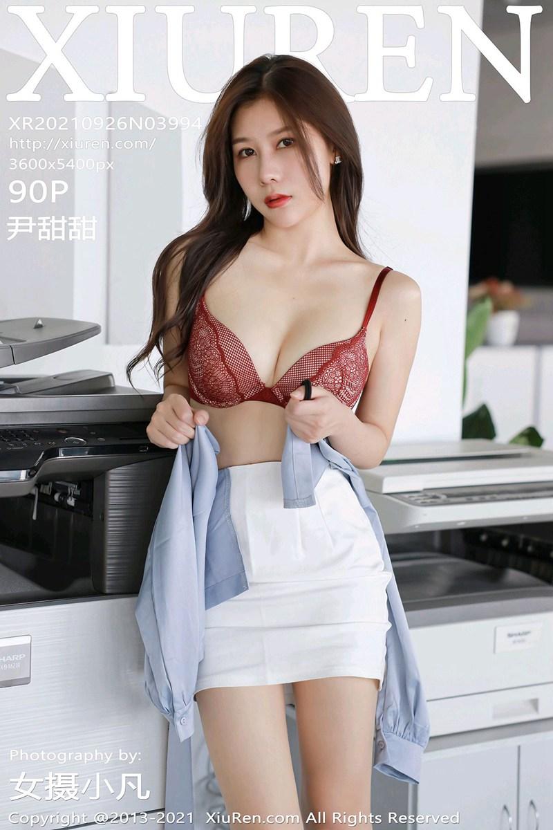 [XiuRen秀人网] 2021.09.26 No.3994 尹甜甜 [90+1P]
