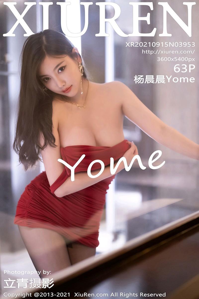 [XiuRen秀人网] 2021.09.15 No.3953 杨晨晨Yome [63+1P]