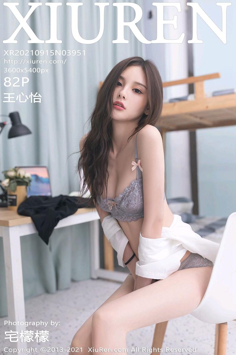 [XiuRen秀人网] 2021.09.15 No.3951 王心怡 [82+1P]