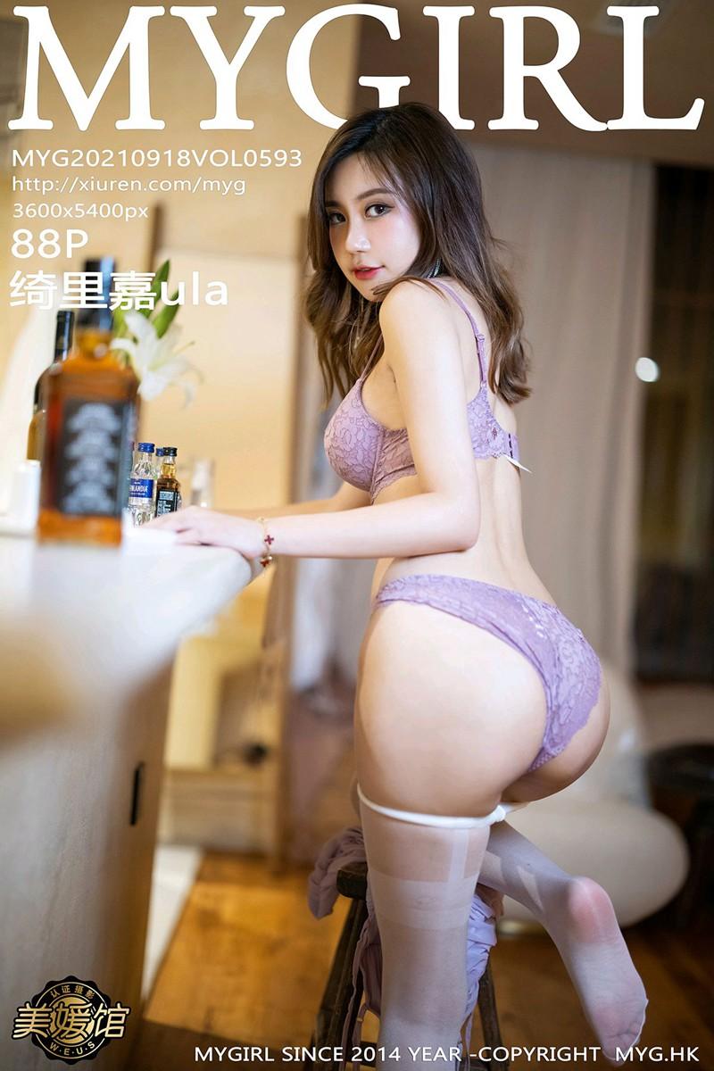 [MyGirl美媛馆] 2021.09.18 VOL.593 绮里嘉ula [88+1P]