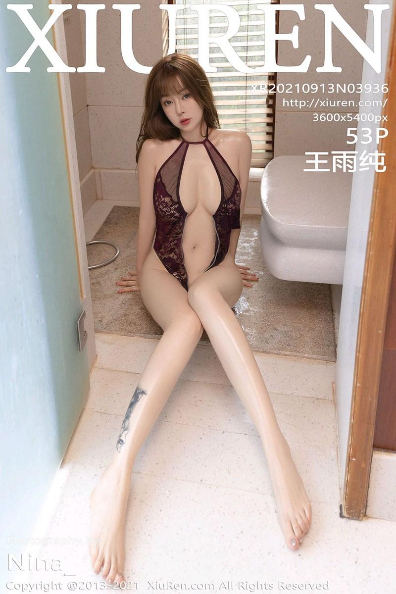 [XiuRen秀人网] 2021.09.13 No.3936 王雨纯 [53+1P]