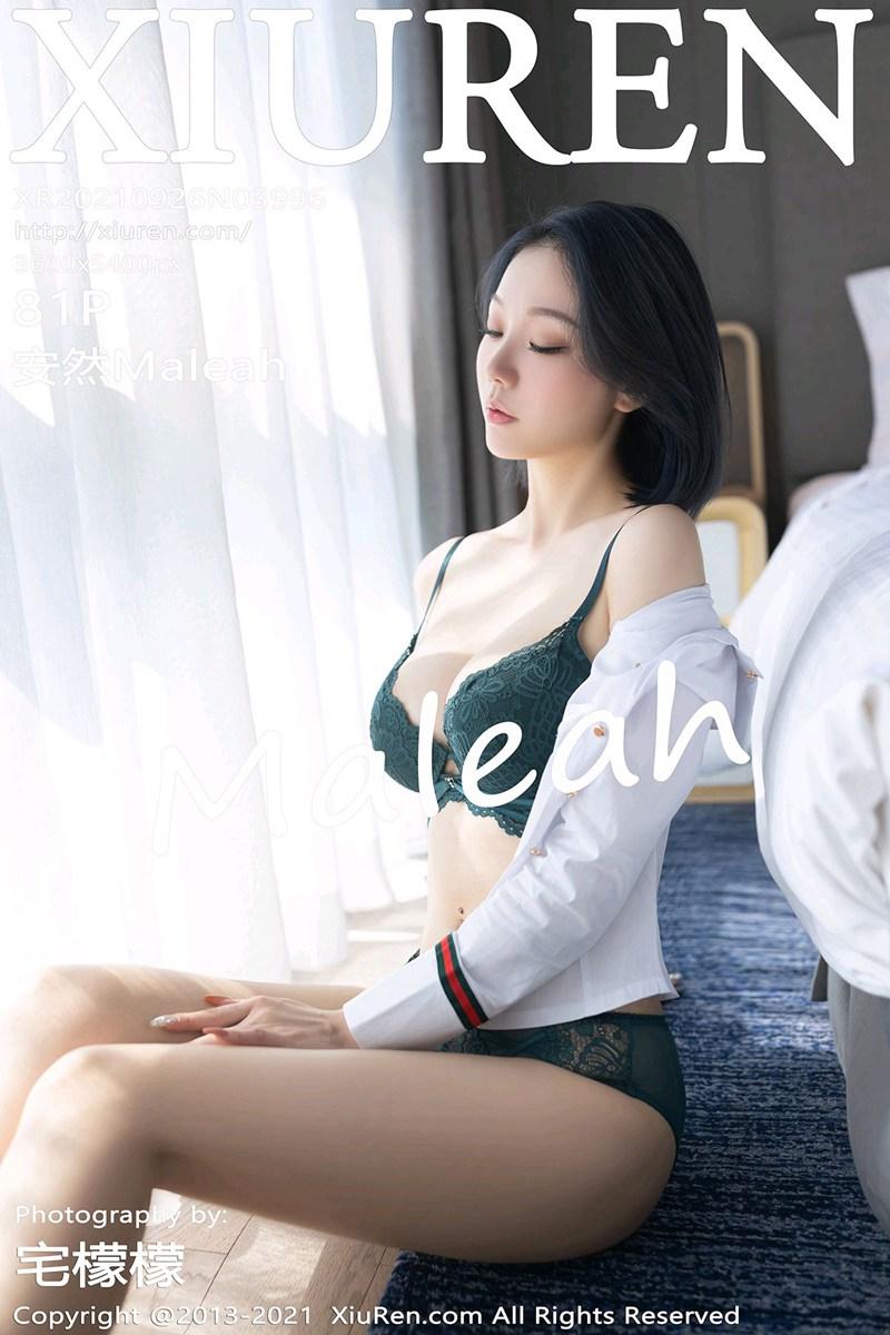 [XiuRen秀人网] 2021.09.26 No.3996 安然Maleah [81+1P]