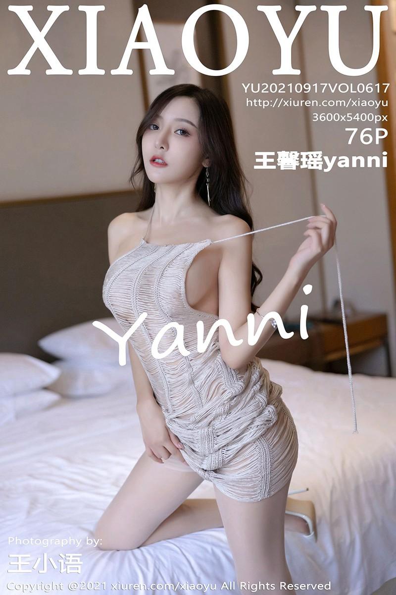 [XIAOYU语画界] 2021.09.17 VOL.617 王馨瑶yanni [76+1P]