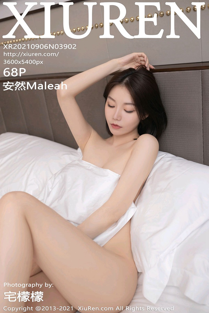 [XiuRen秀人网] 2021.09.06 No.3902 安然Maleah [68+1P]