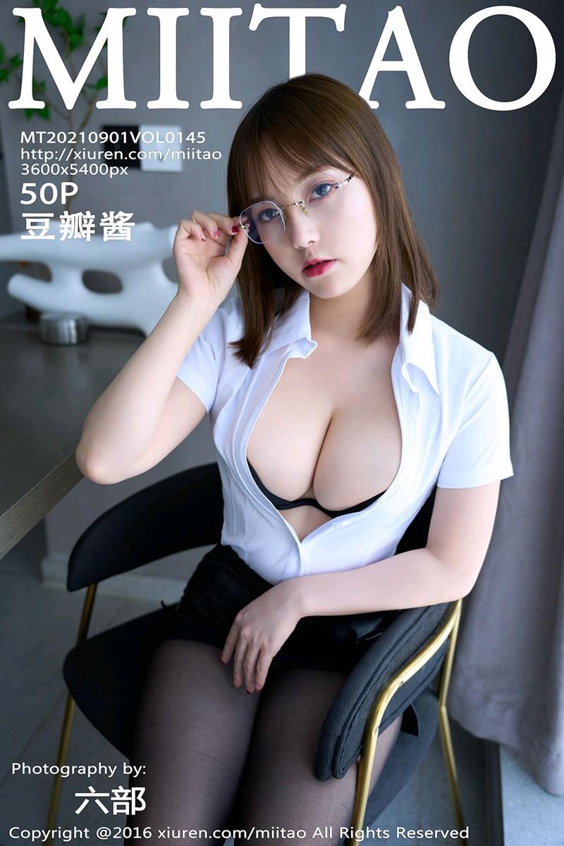 [MiiTao蜜桃社] 2021.09.01 VOL.145 豆瓣酱 [50+1P]