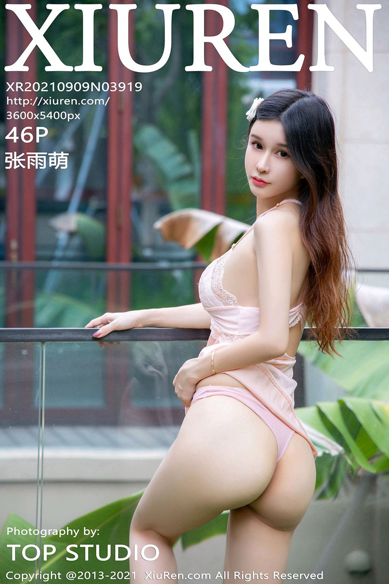 [XiuRen秀人网] 2021.09.09 No.3919 张雨萌 [46+1P]