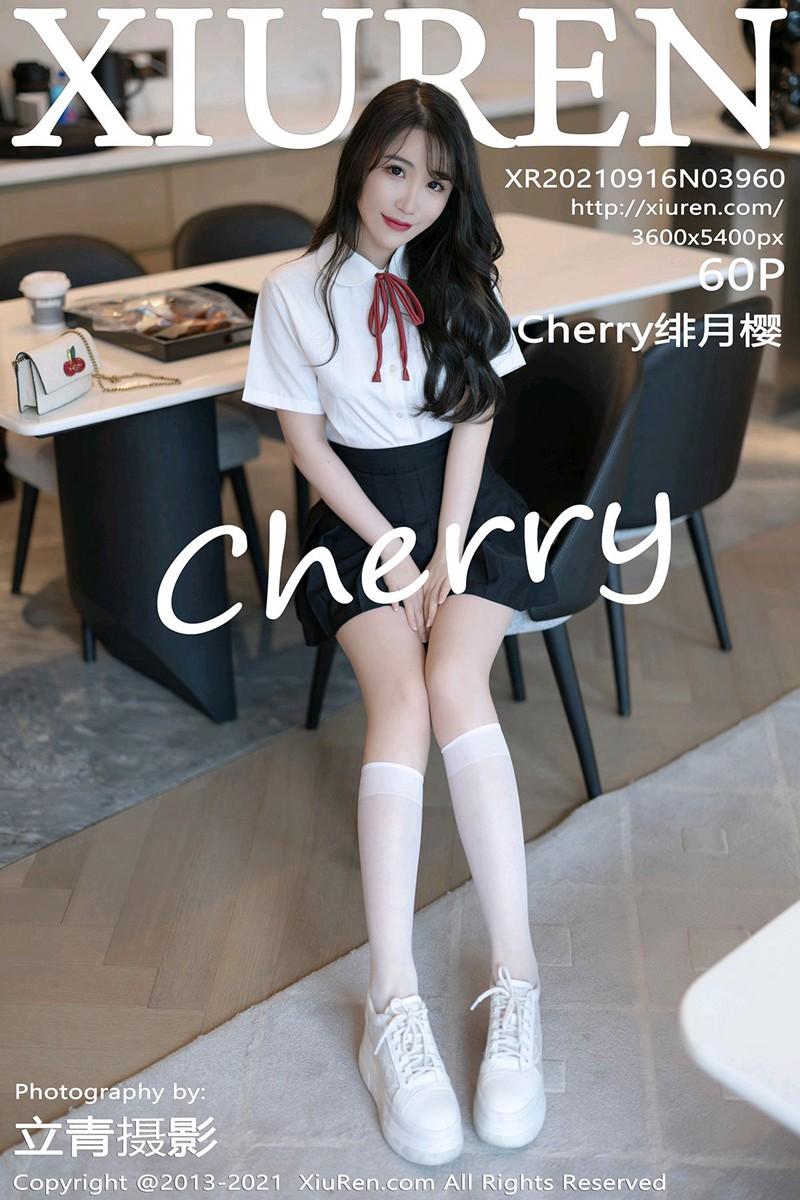 [XiuRen秀人网] 2021.09.16 No.3960 Cherry绯月樱 [60+1P]