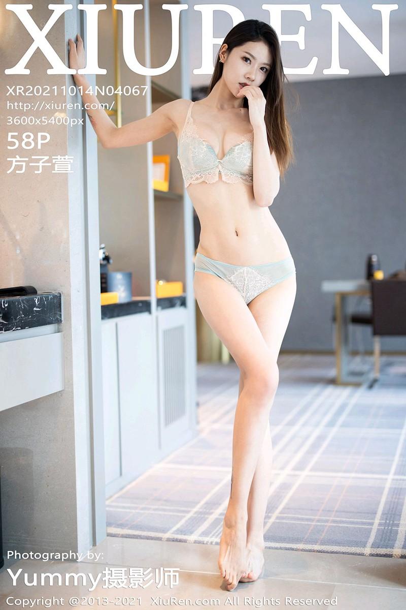 [XiuRen秀人网] 2021.10.14 No.4067 方子萱 [58+1P]