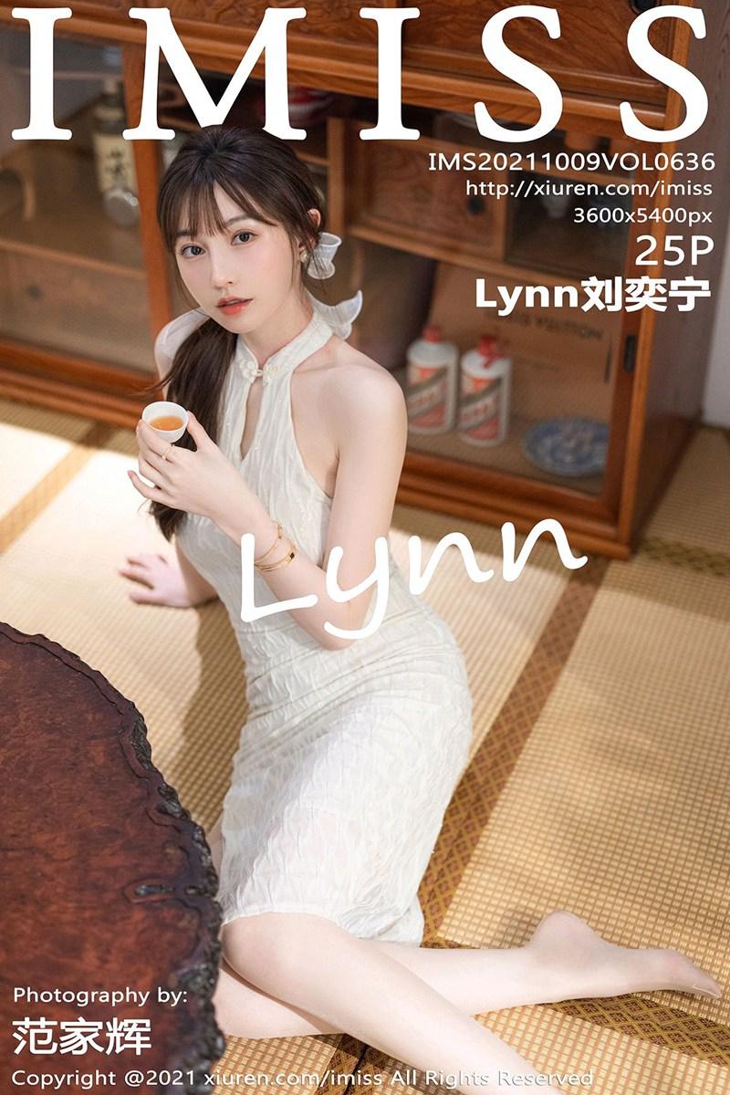 [IMISS爱蜜社] 2021.10.09 VOL.636 Lynn刘奕宁 [25+1P]