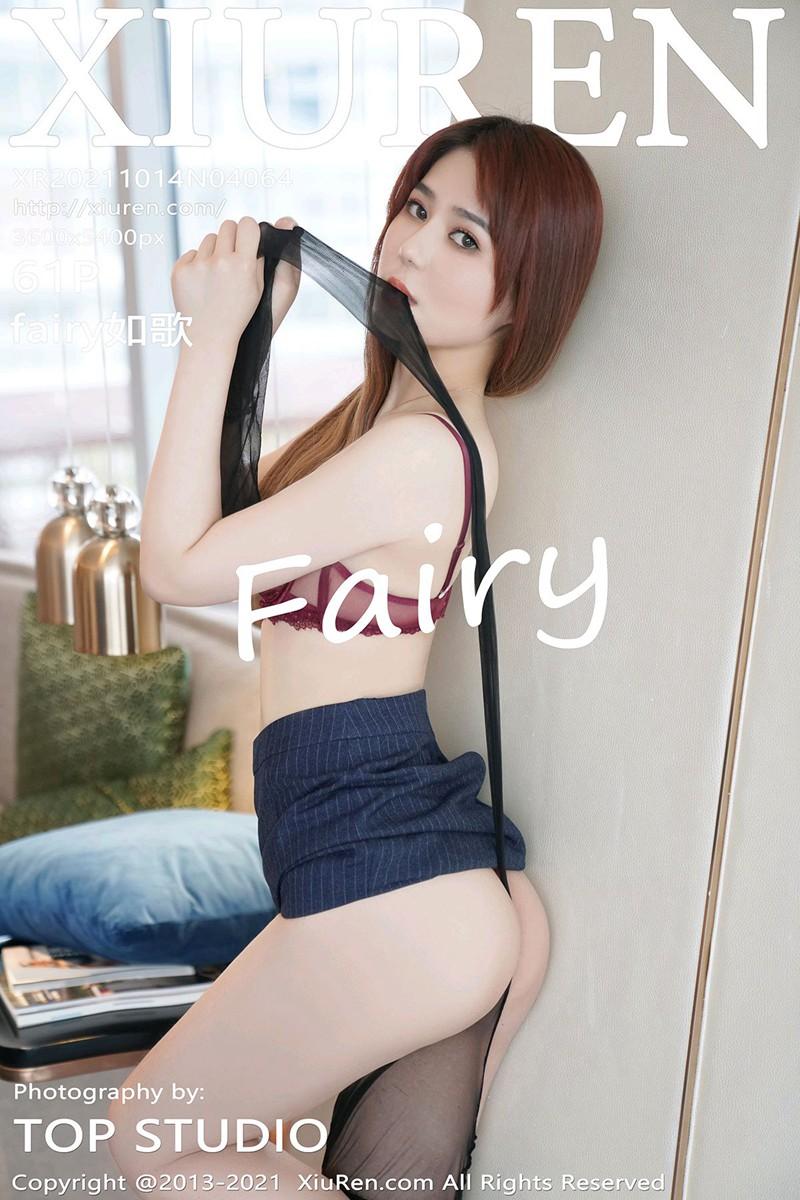[XiuRen秀人网] 2021.10.14 No.4064 fairy如歌 [61+1P]