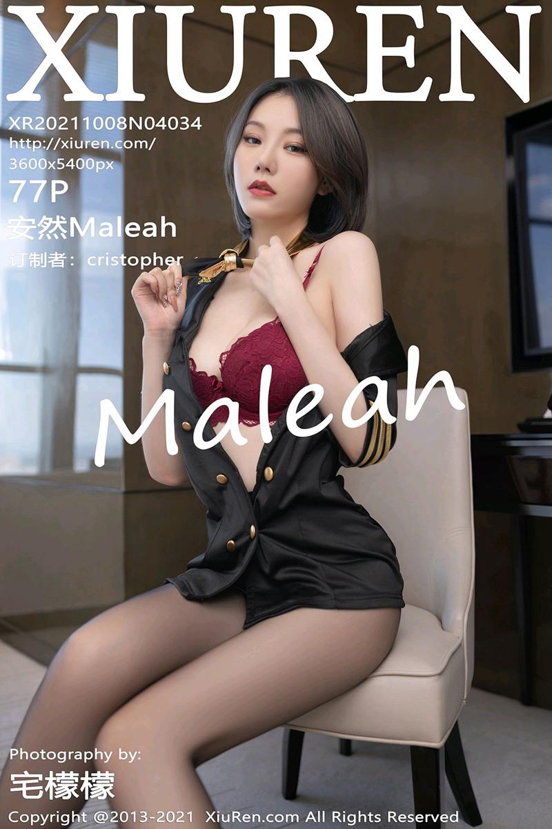 [XiuRen秀人网] 2021.10.08 No.4034 安然Maleah [77+1P]