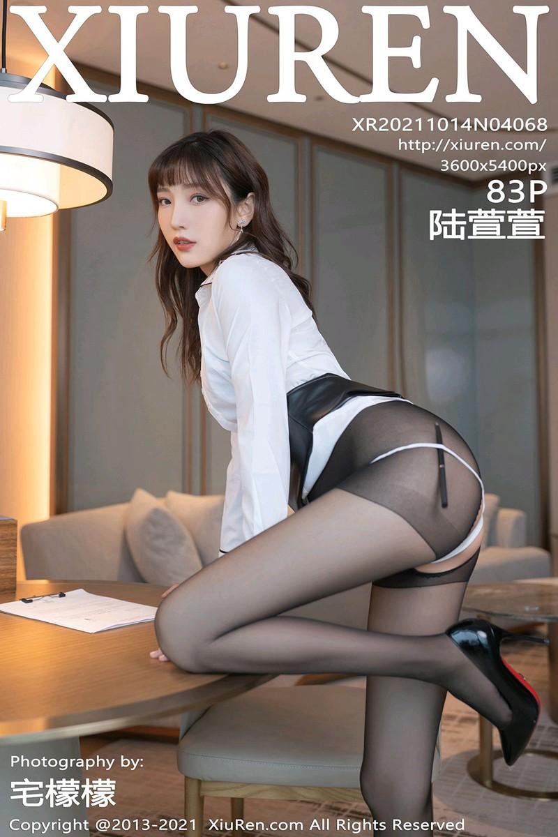 [XiuRen秀人网] 2021.10.14 No.4068 陆萱萱 [83+1P]