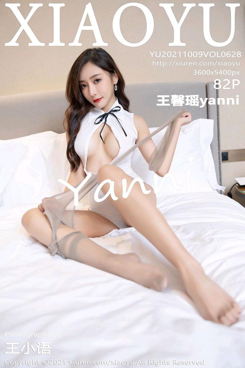 [XIAOYU语画界] 2021.10.09 VOL.628 王馨瑶yanni [82+1P]